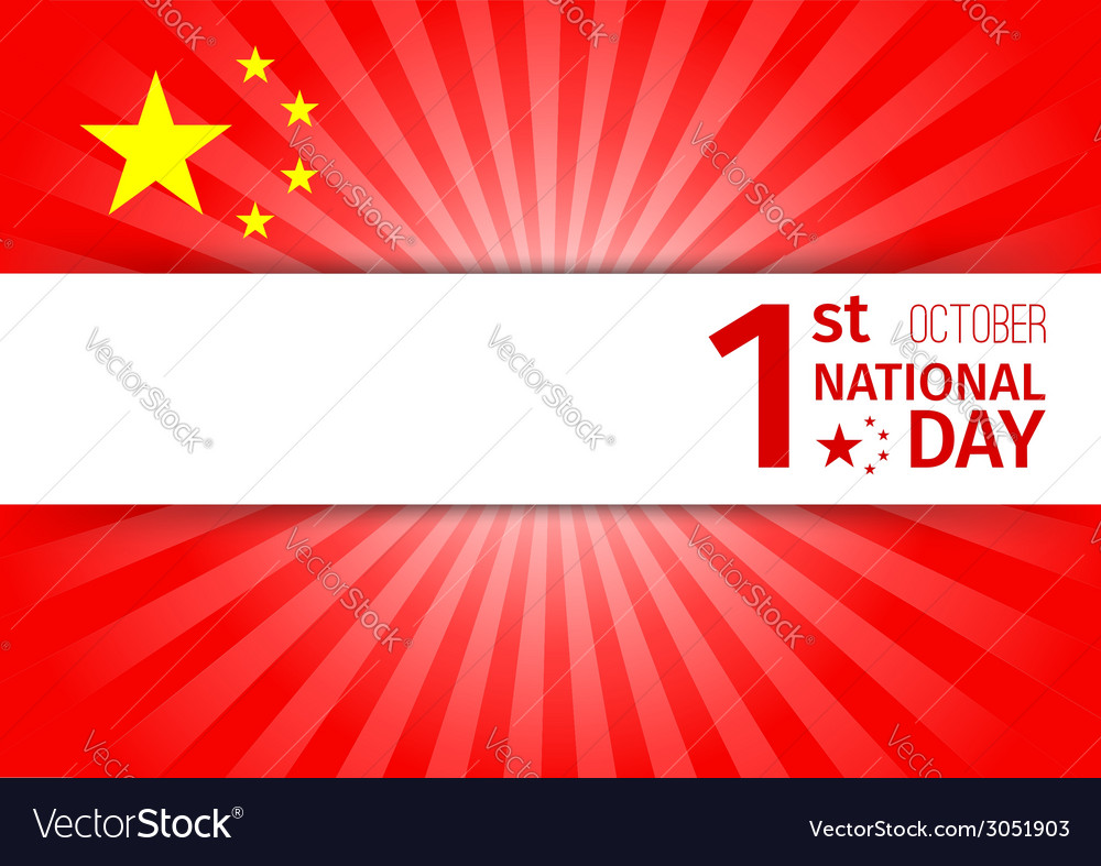 Chinese national day holiday flag background vector | Price: 1 Credit (USD $1)