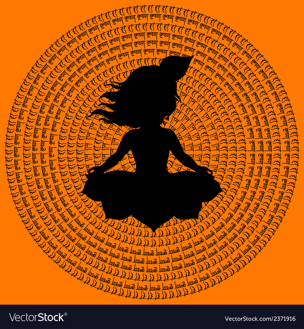 Indian mandala vector | Price: 1 Credit (USD $1)