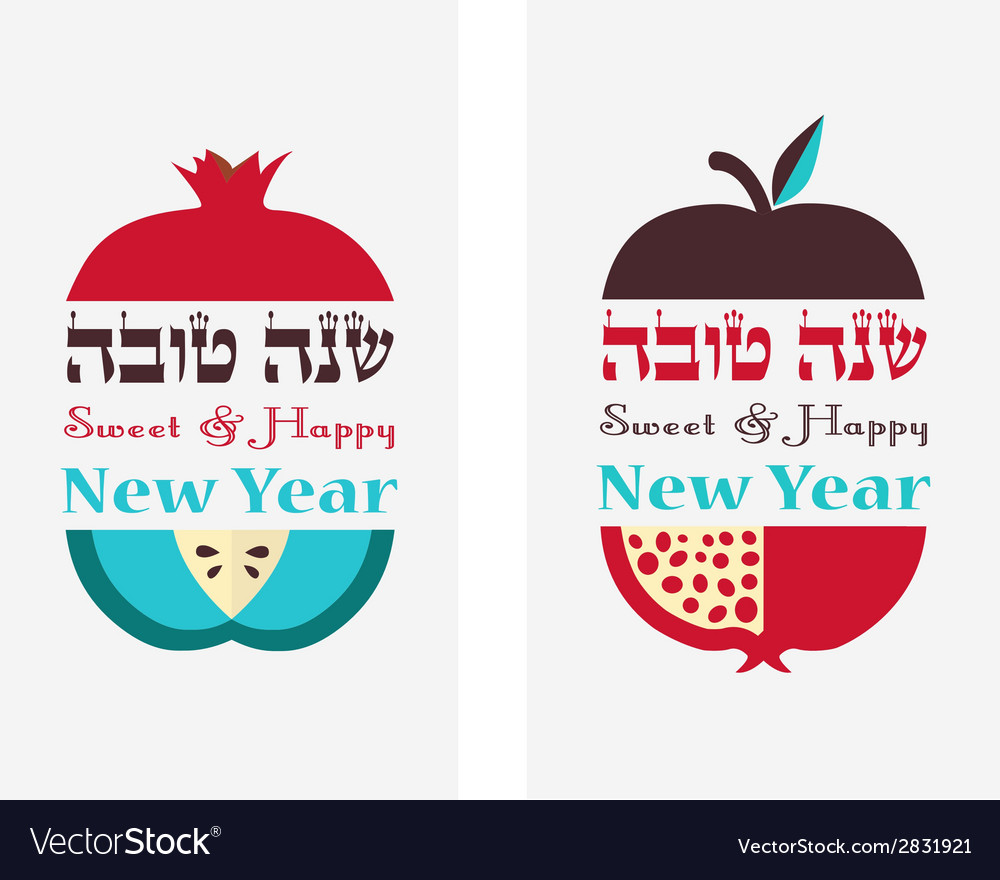 Greeting card for jewish new year hebrew happy new vector | Price: 1 Credit (USD $1)