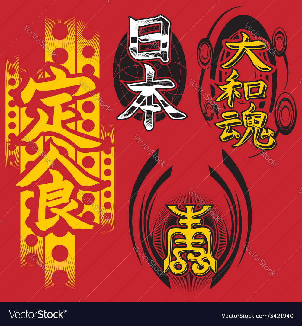 Chinese design - set vector | Price: 1 Credit (USD $1)