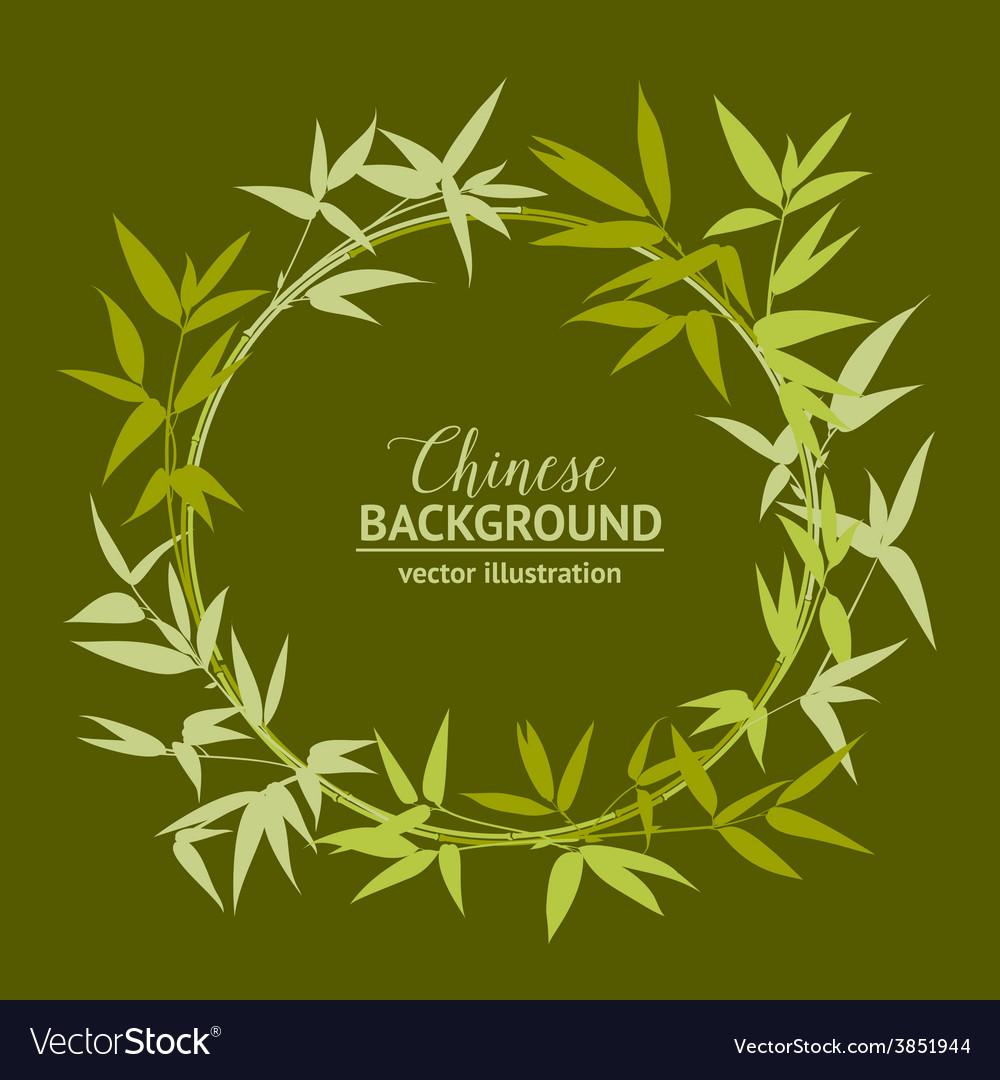 Bamboo decorative frame vector | Price: 1 Credit (USD $1)