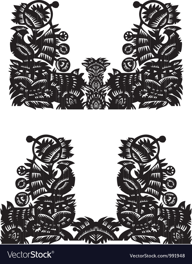 Decorative framing vector | Price: 1 Credit (USD $1)