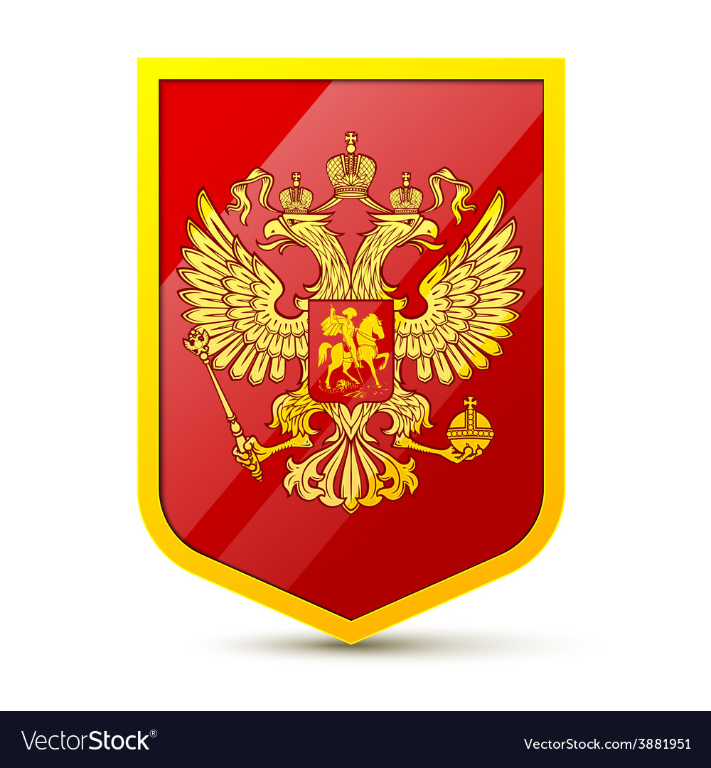Coat of arms of the russian federation vector | Price: 1 Credit (USD $1)