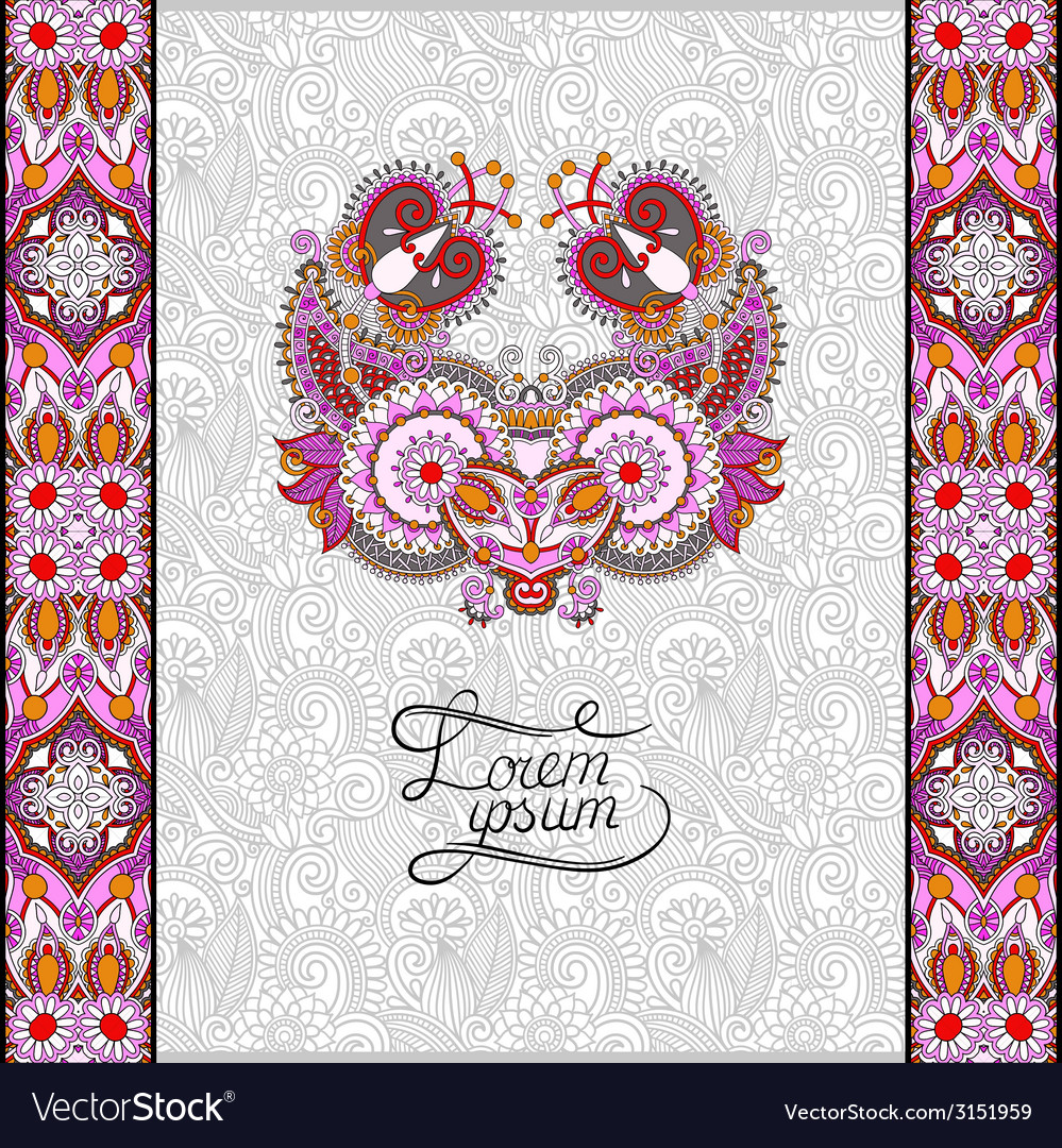 Invitation card with neat ethnic background royal vector | Price: 1 Credit (USD $1)