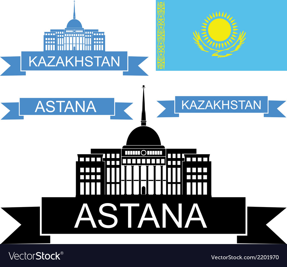 Kazakhstan vector | Price: 1 Credit (USD $1)