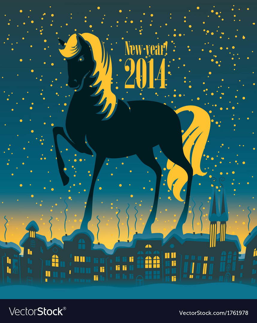 Horse 2014 vector | Price: 1 Credit (USD $1)