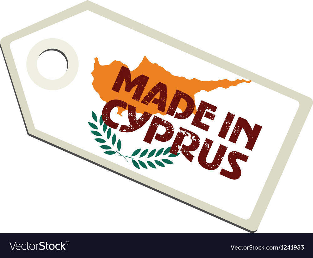 Made in cyprus vector | Price: 1 Credit (USD $1)