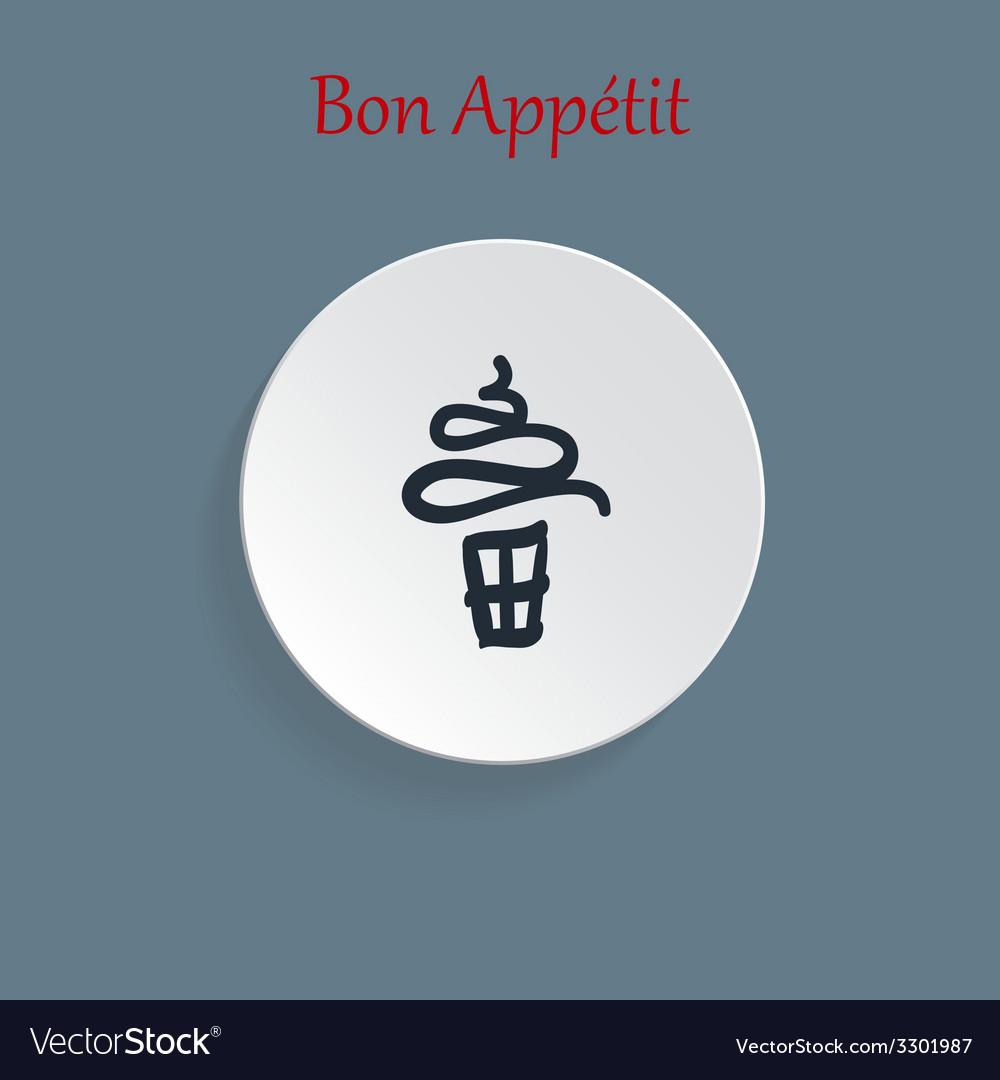 Ice cream icon vector | Price: 1 Credit (USD $1)