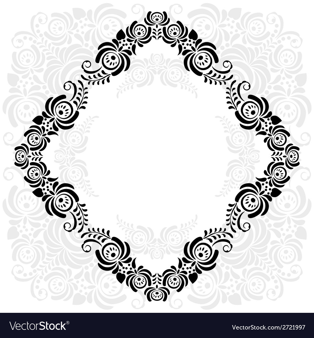 Black and white vintage frame vector | Price: 1 Credit (USD $1)