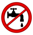 No water tap sign vector