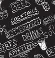 Hand drawn restaurant menu elements seamless vector