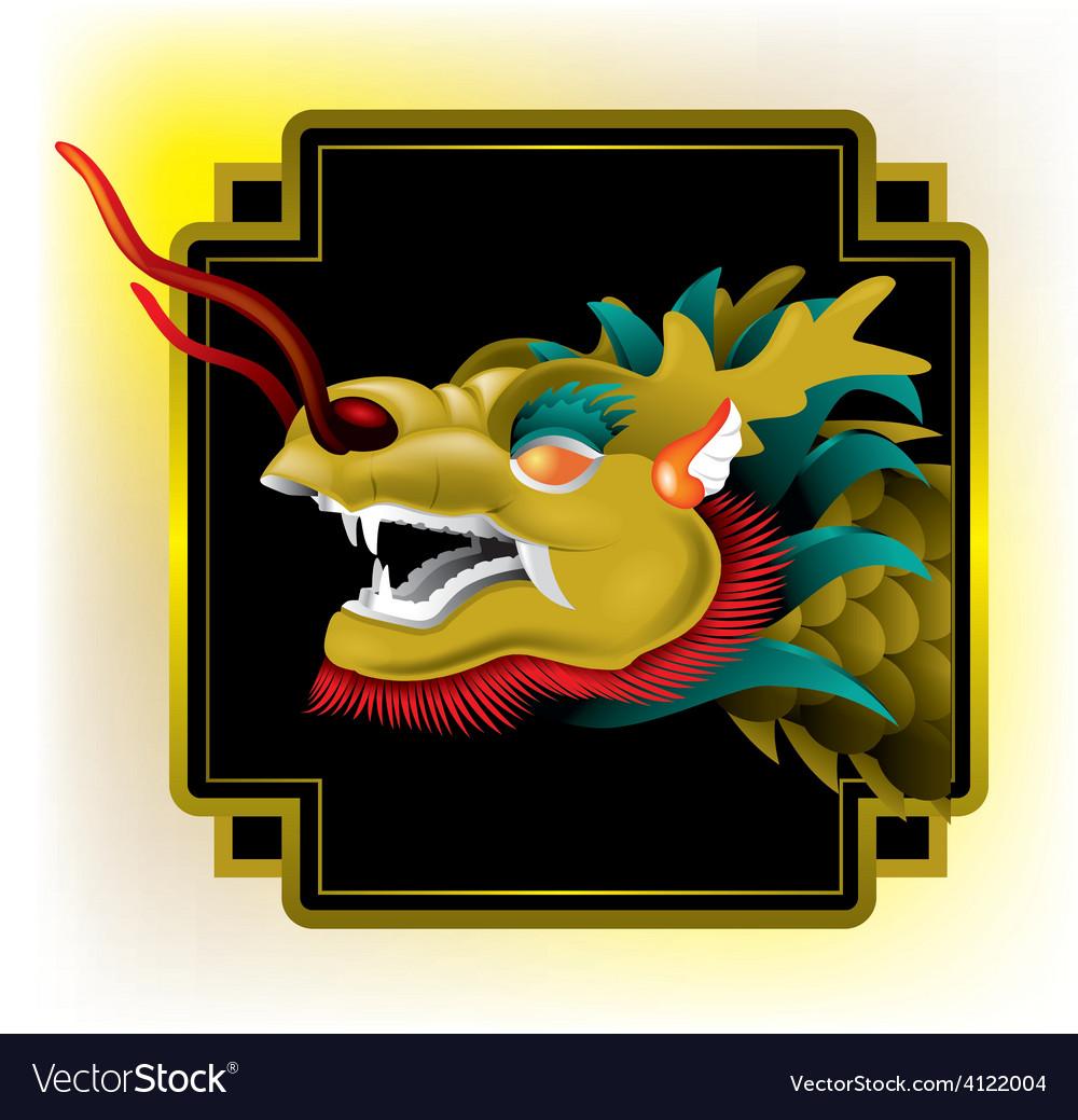 Dragon1 vector | Price: 1 Credit (USD $1)