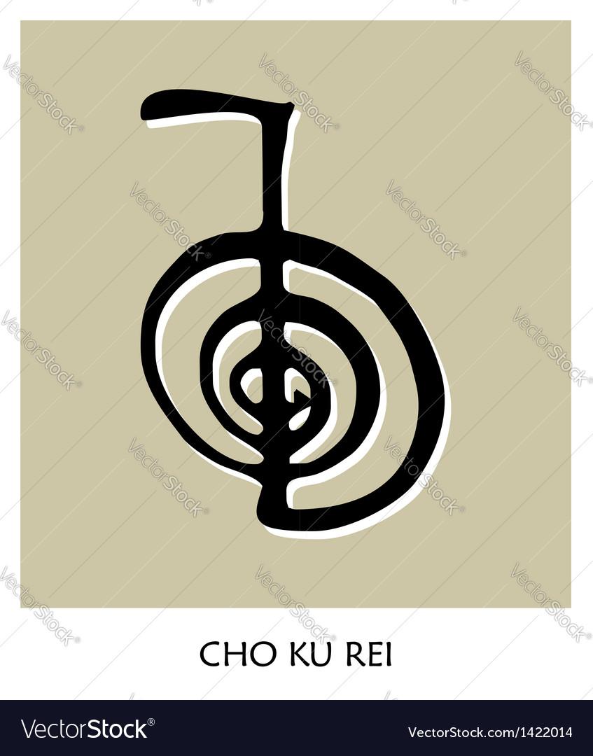 Reiki symbol 4 vector | Price: 1 Credit (USD $1)
