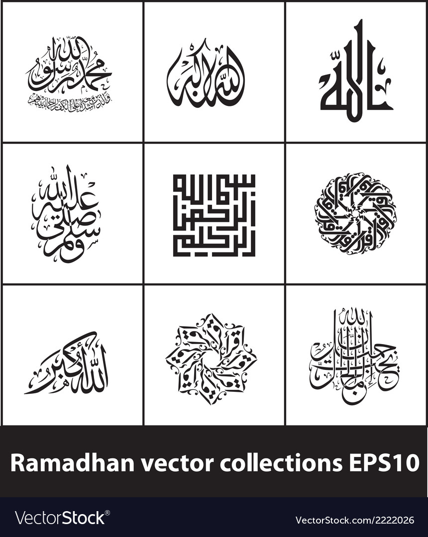 Ramadhan collections 01 vector | Price: 1 Credit (USD $1)