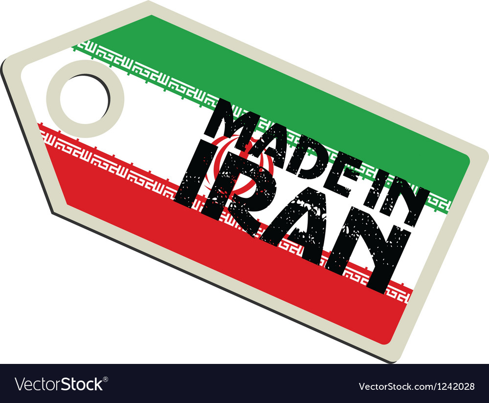 Made in iran vector | Price: 1 Credit (USD $1)