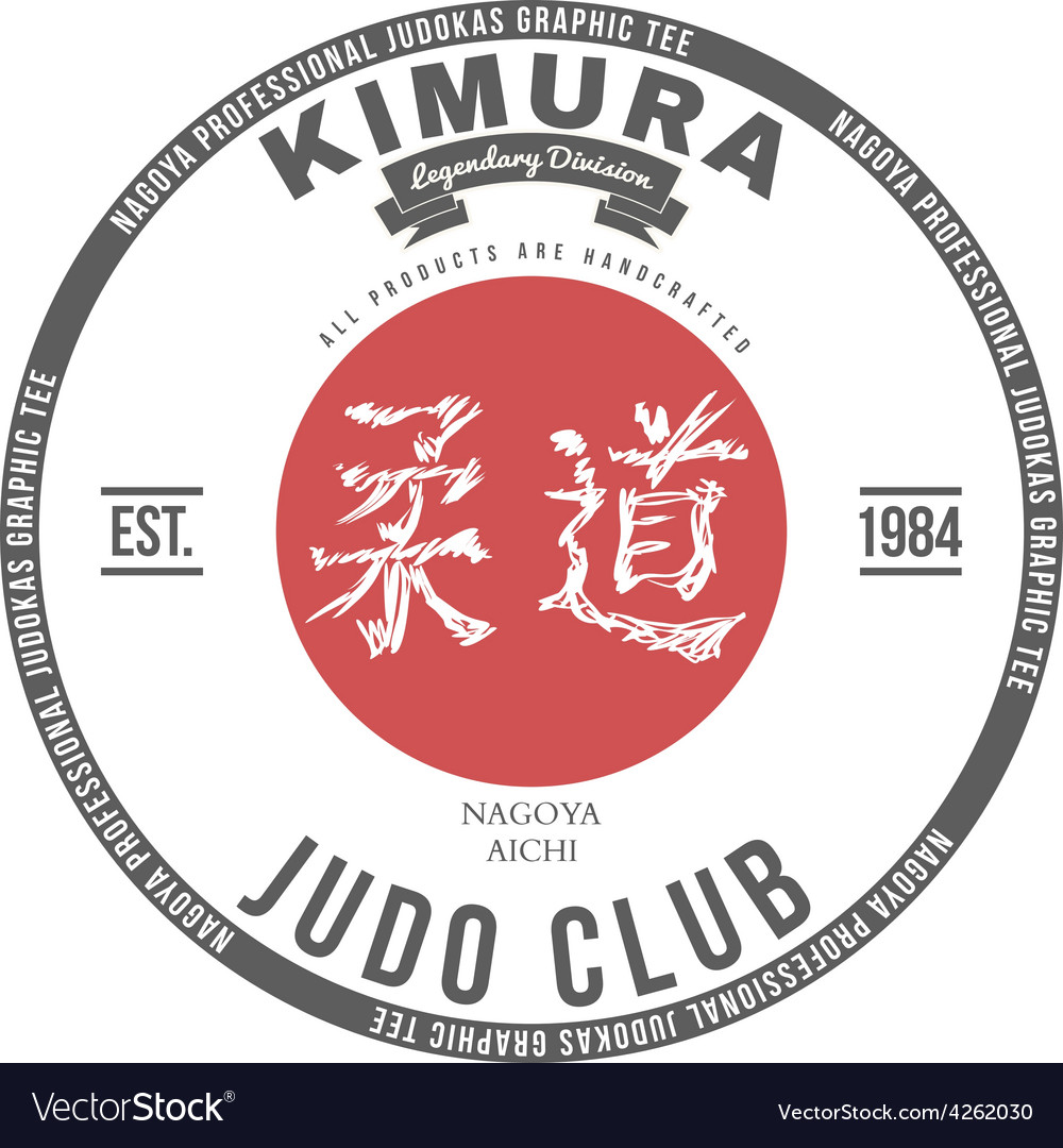 Judo club t-shirt graphics label vector | Price: 1 Credit (USD $1)