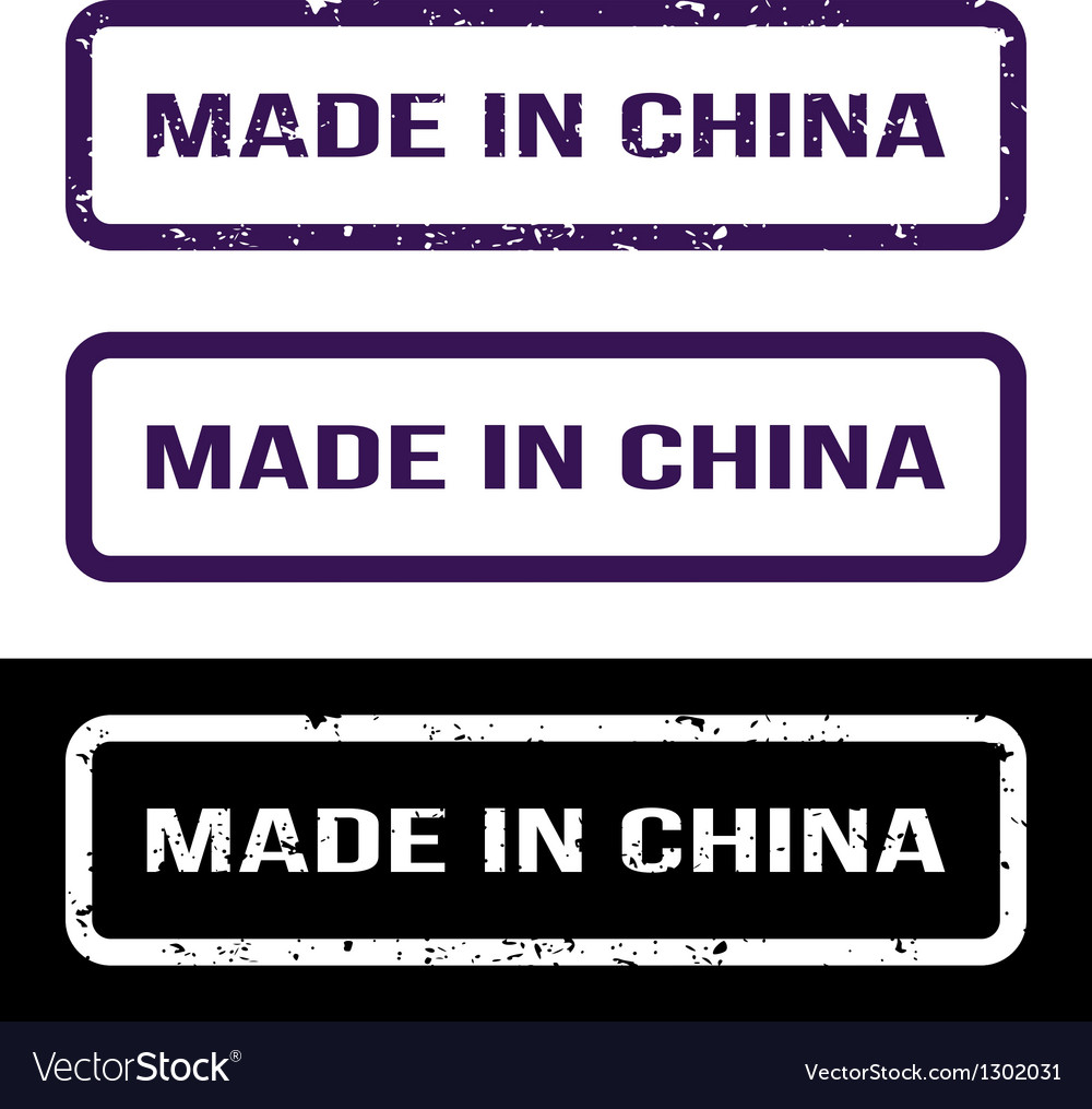 Made in china grunge rubber stamp set for any vector | Price: 1 Credit (USD $1)