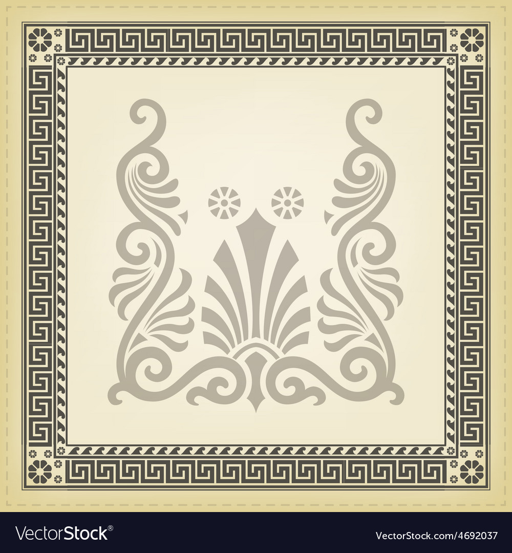Greek traditional meander border vector | Price: 1 Credit (USD $1)