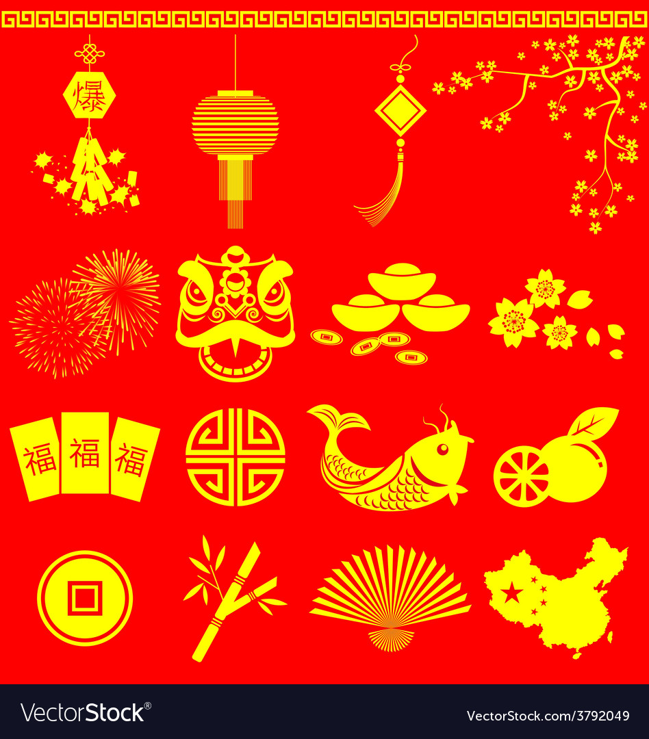 Chinese new year items chinese wording translation vector | Price: 1 Credit (USD $1)