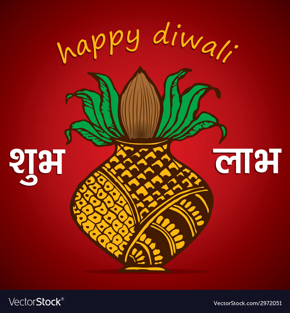Happy diwali greeting stock vector | Price: 1 Credit (USD $1)