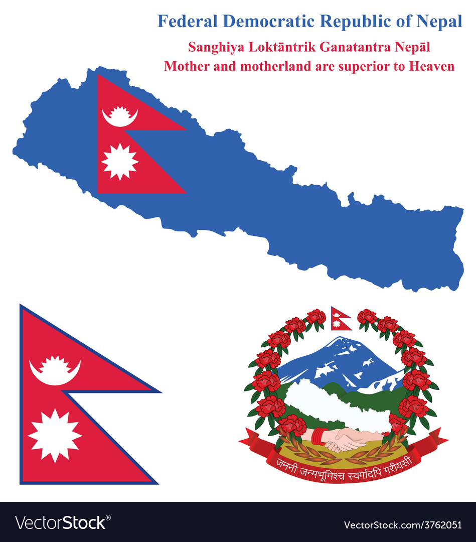 Nepal flag vector | Price: 1 Credit (USD $1)
