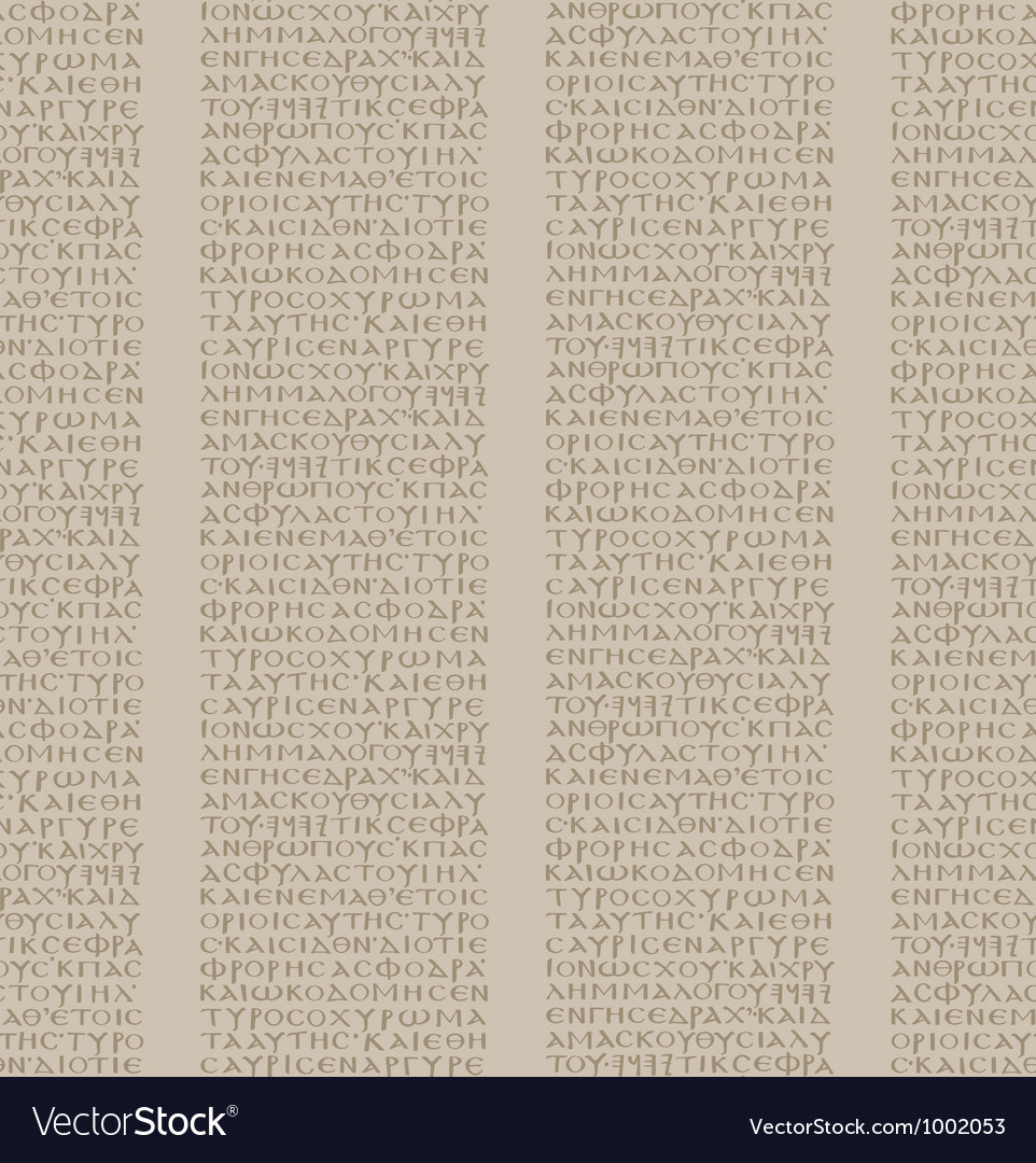 Seamless scripture background vector | Price: 1 Credit (USD $1)