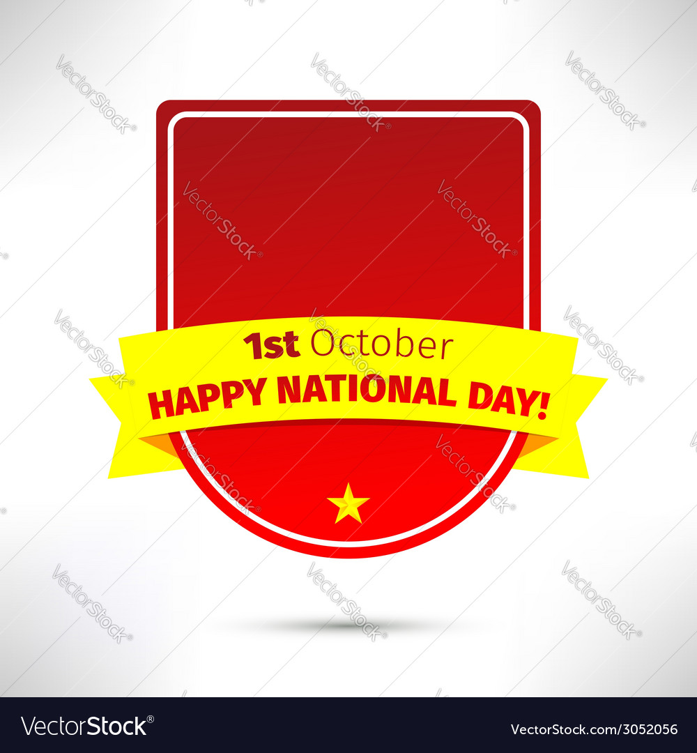 National day flat modern badge vector | Price: 1 Credit (USD $1)