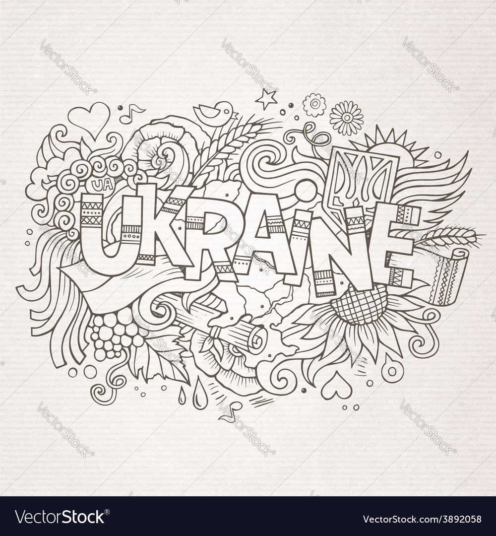 Ukraine hand lettering and doodles elements vector | Price: 1 Credit (USD $1)