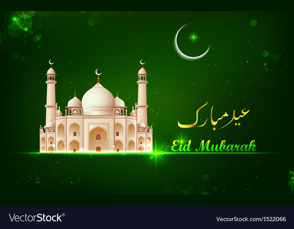 Eid mubarak card with taj mahal vector | Price: 3 Credit (USD $3)
