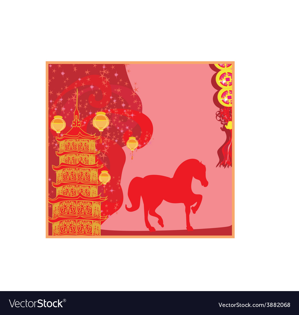 Year of horse - chinese new year 2014 vector | Price: 1 Credit (USD $1)