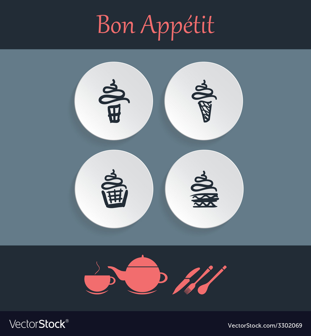 Cupcake icons vector | Price: 1 Credit (USD $1)