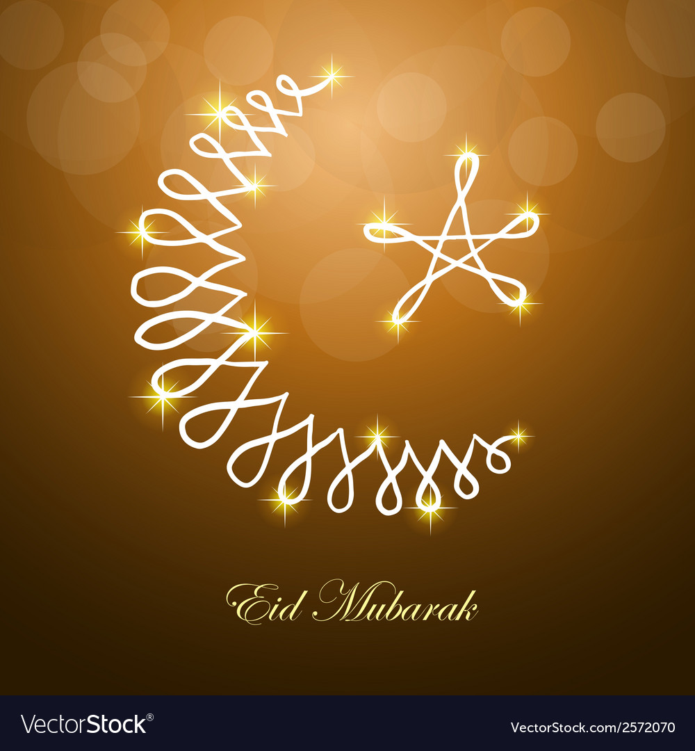 Eid mubarak greeting card vector | Price: 1 Credit (USD $1)