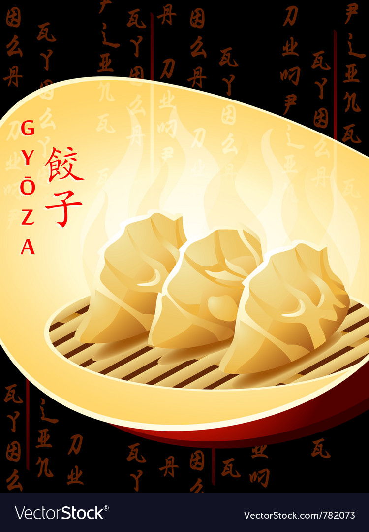 Chinese dumplings vector | Price: 1 Credit (USD $1)