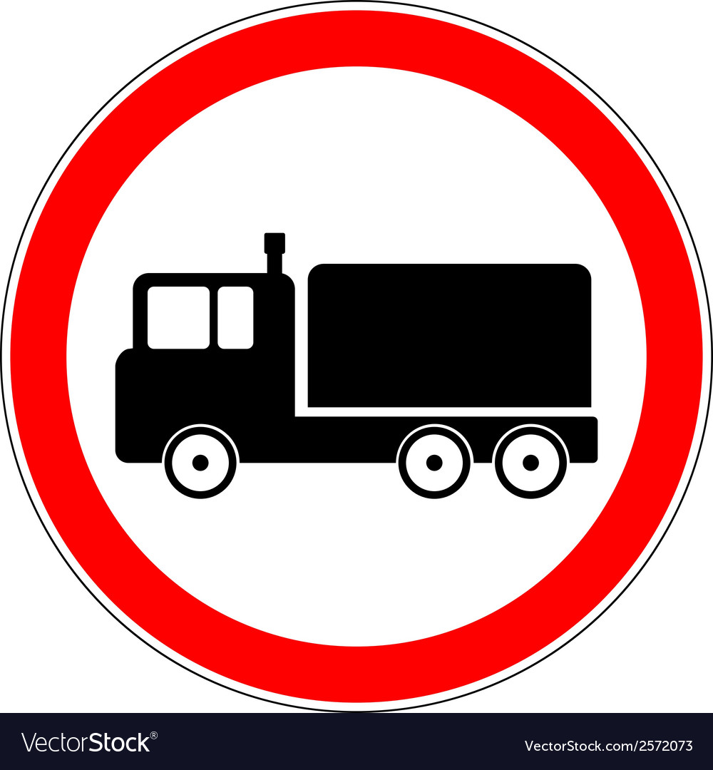 No cargo car road sign vector | Price: 1 Credit (USD $1)