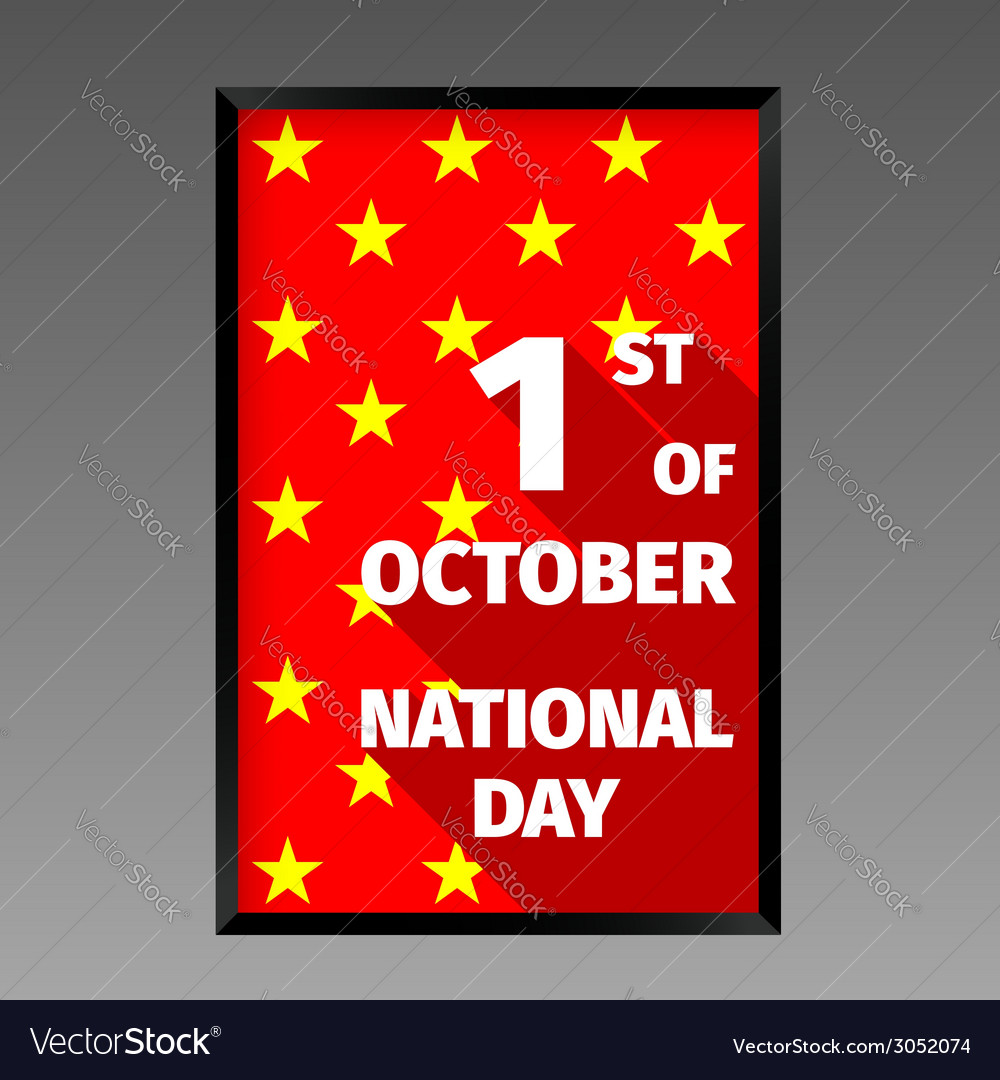 Chinese national day holiday poster vector | Price: 1 Credit (USD $1)