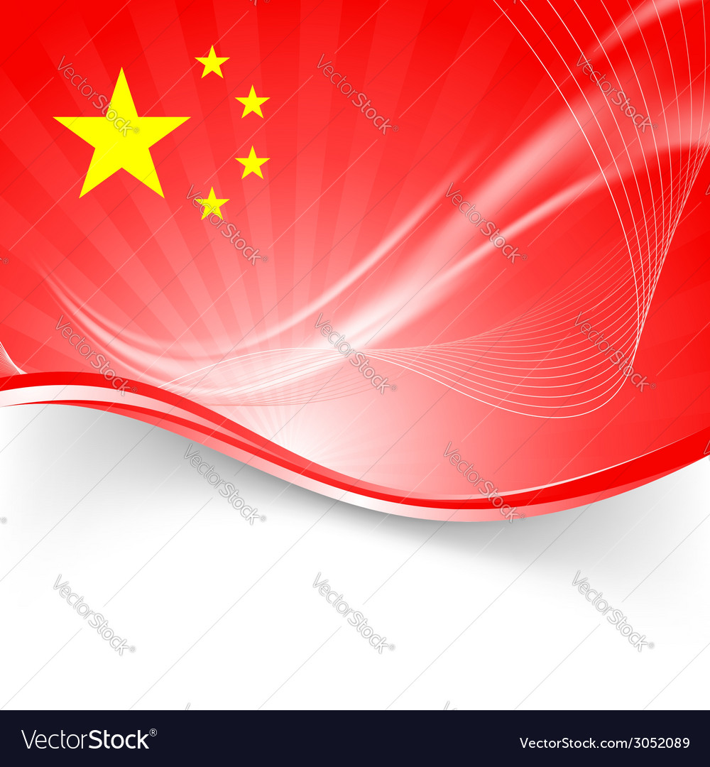 National holiday prc red wave background vector | Price: 1 Credit (USD $1)