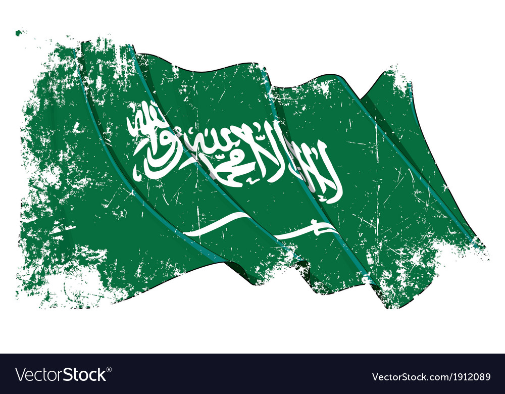 Saudi arabia flag grunge vector | Price: 1 Credit (USD $1)