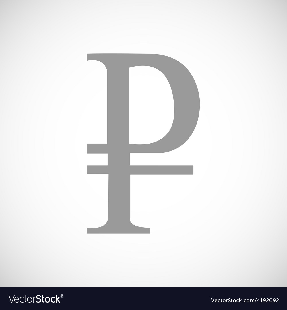 Ruble black icon vector | Price: 1 Credit (USD $1)