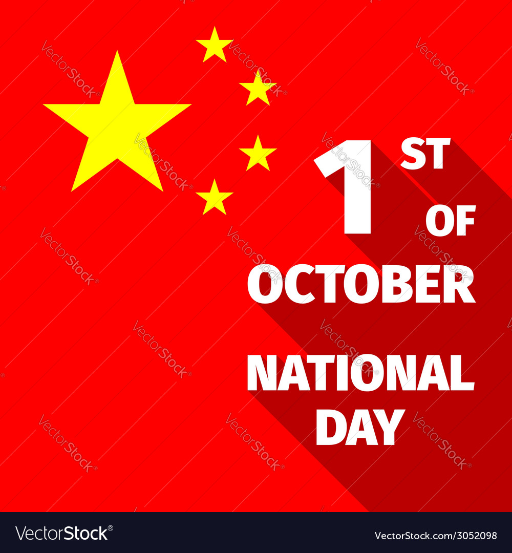 Chinese national day holiday background with flag vector | Price: 1 Credit (USD $1)