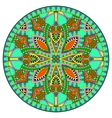 Decorative design of circle dish template vector