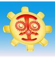 Sun gear mechanism vector