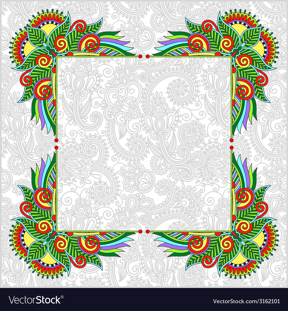 Floral frame ethnic ukrainian ornament on paisley vector | Price: 1 Credit (USD $1)