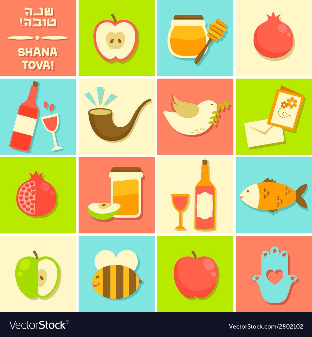 Icons for rosh hashanah vector | Price: 1 Credit (USD $1)