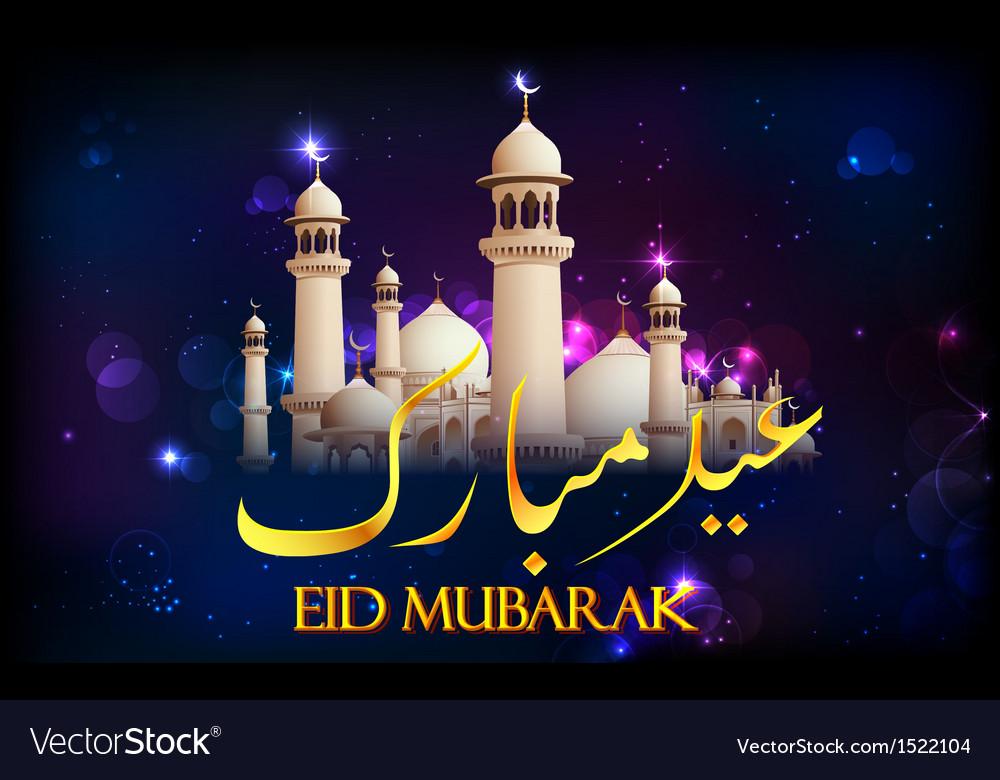 Eid mubarak background vector | Price: 3 Credit (USD $3)