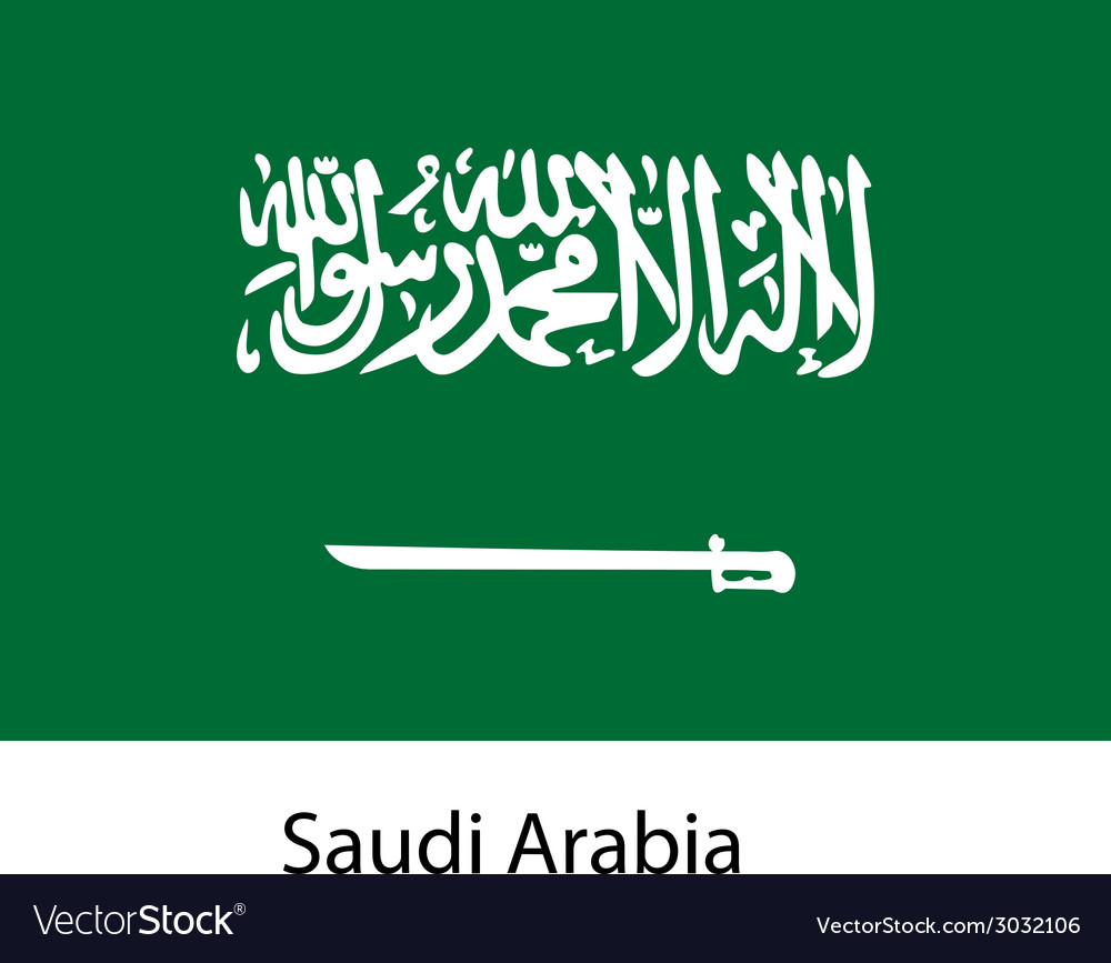 Flag of the country saudi arabia vector | Price: 1 Credit (USD $1)