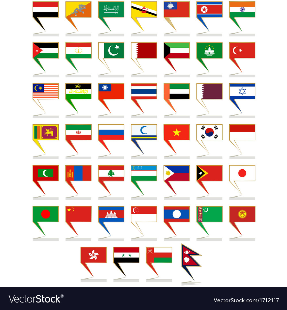 Icons to flags of asia vector | Price: 1 Credit (USD $1)