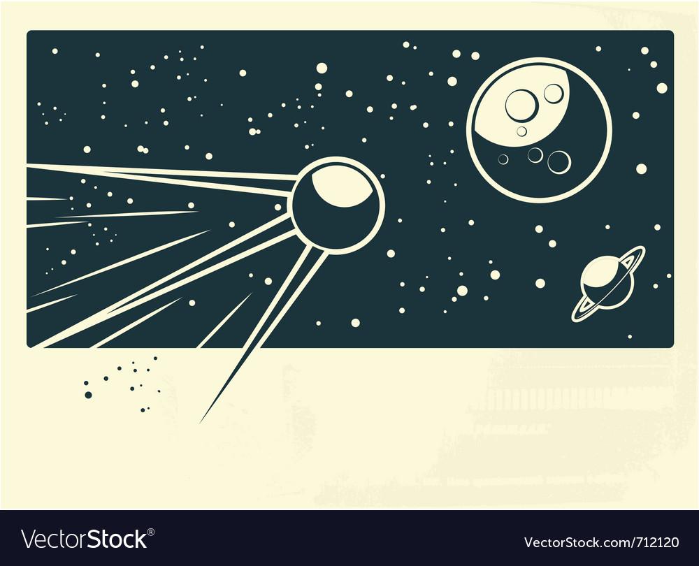 Spaceship vector | Price: 1 Credit (USD $1)