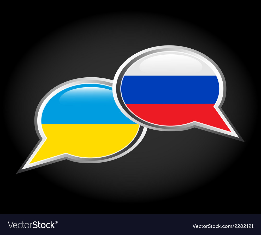 Relations between russia and ukraine vector | Price: 1 Credit (USD $1)
