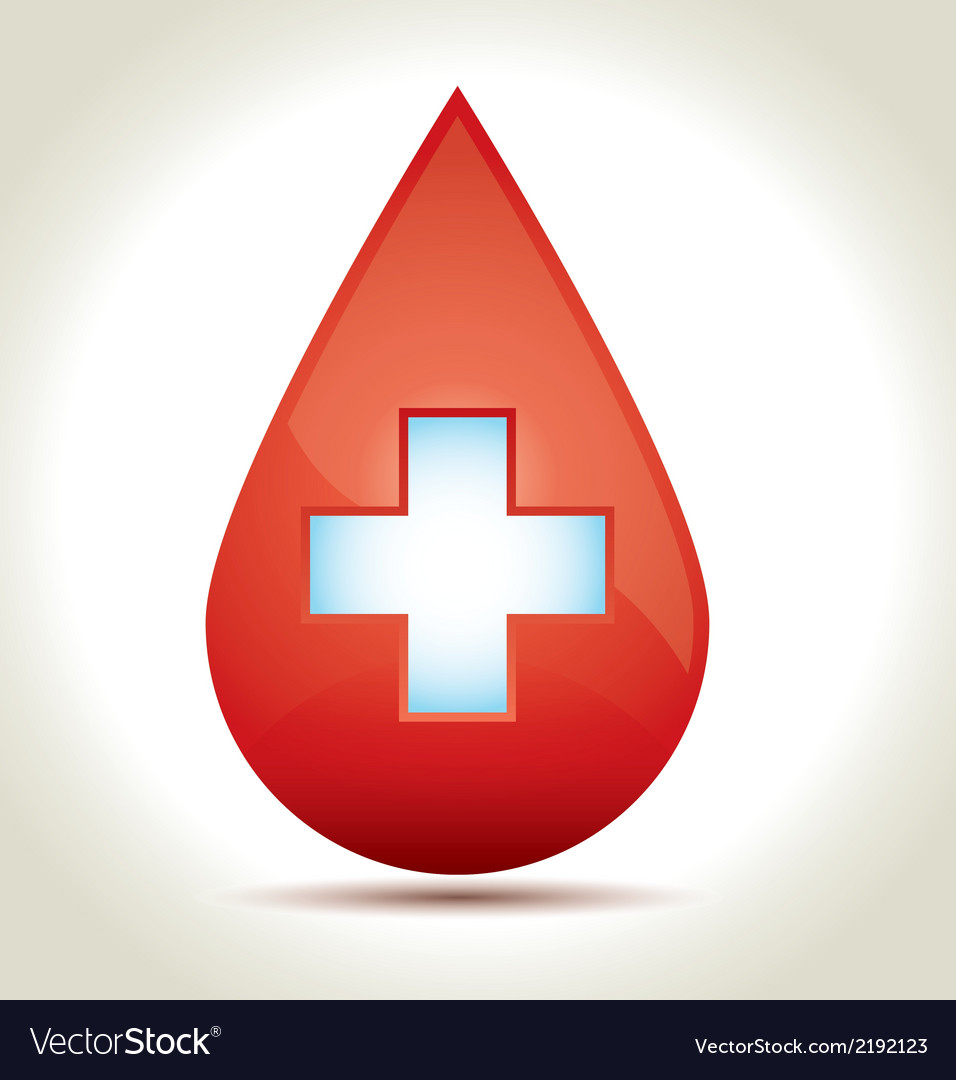 Drop of blood with cross vector | Price: 1 Credit (USD $1)