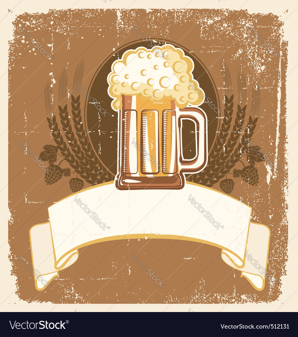 Grunge beer jug vector | Price: 1 Credit (USD $1)